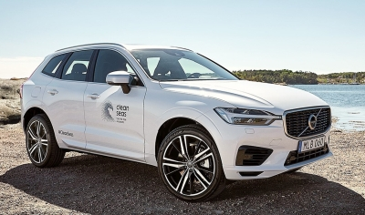 00 230937 Volvo Cars aims for 25 per cent recycled plastics in every new car from smaller